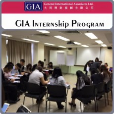 GIA-Internship-Program-2015