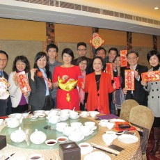 chinese-gethering-2013