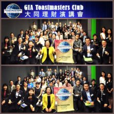 gia-toastmasters-club-big-meeting